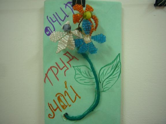 Цветы, открытки с 1 маем своими руками