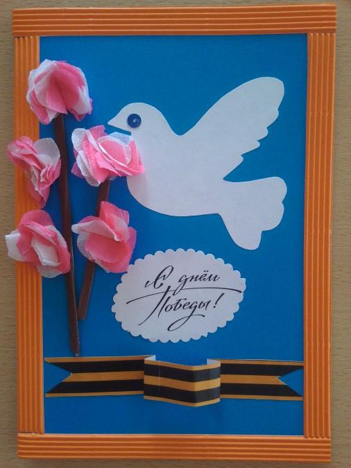 Рамка-вкладыш, открытки ветерану-учителю