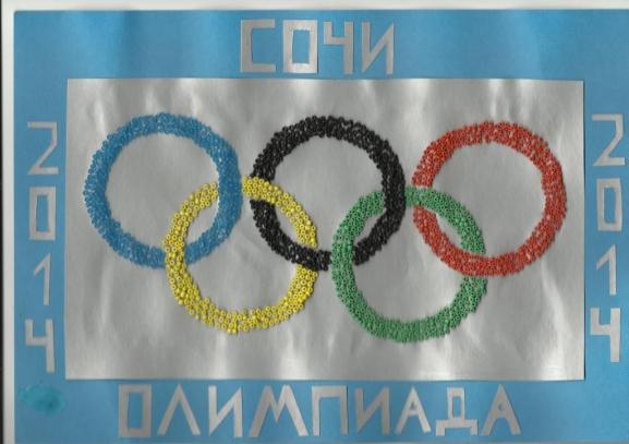 расположен олимпийские кольца картинки своими руками зачем