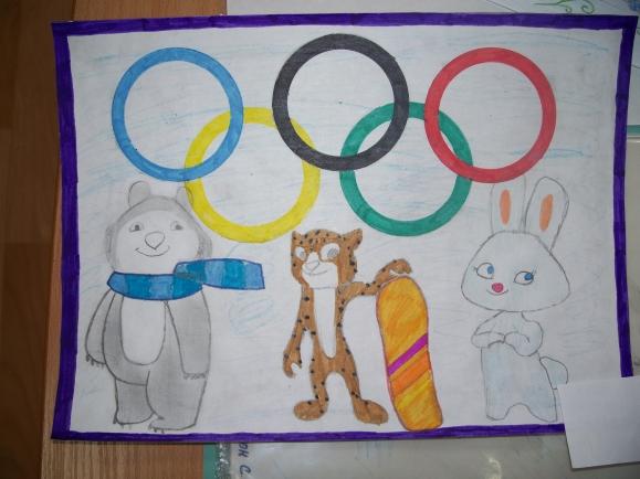 Картинки об олимпиаде в детском саду