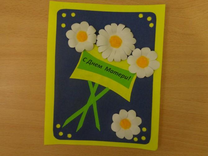 Фото открыток для мам 75