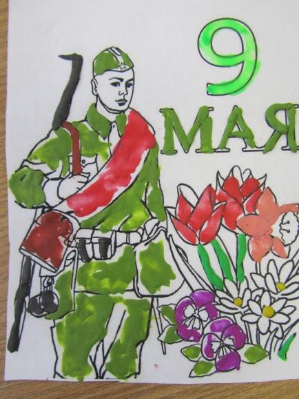 Рисунок к 9 мая солдат
