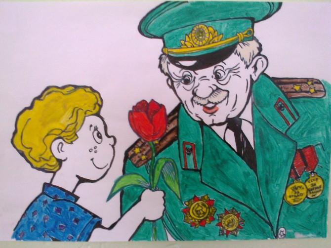 Рисунок на тему спасибо деду за победу, открытка днем рождения