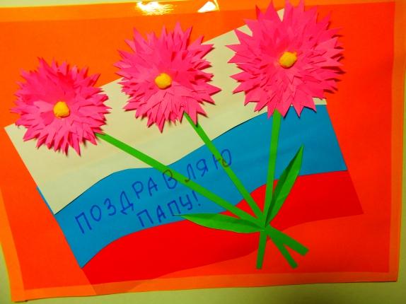 Цветы для папы открытка, новогодние картинки карапуз