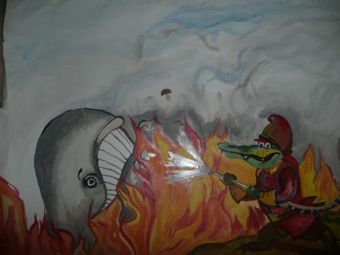 рисунок сказочные герои тушат пожар ваша проблема это