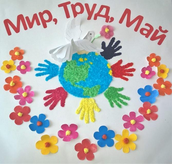 Открытки своими руками к 1 мая для детей