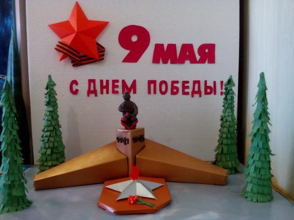Макет памятника победы своими руками из бумаги - Zdravie-info.ru