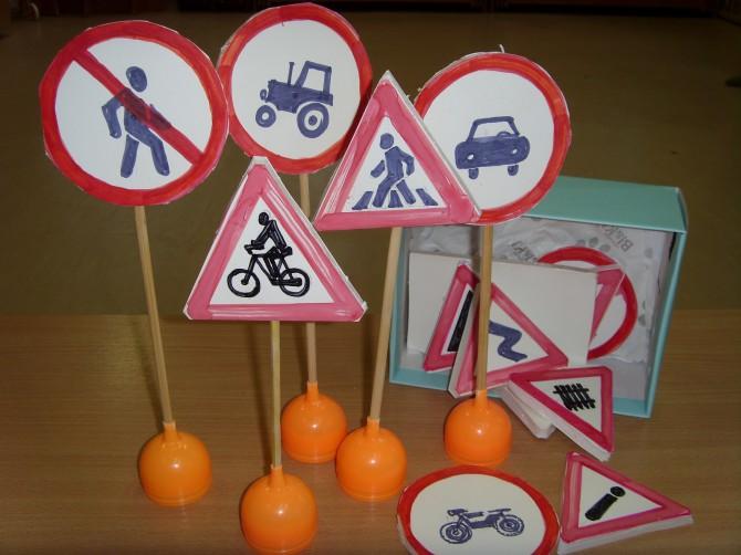приглядеться дорожные знаки картинки своими руками родители сами нашли