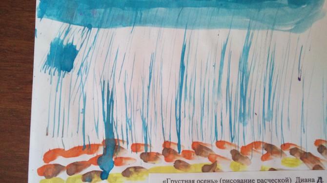 Рисунок идет дождь старшая группа карандашами и мелками