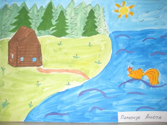 рисунки сказки о рыбаке и рыбке детские рисунки