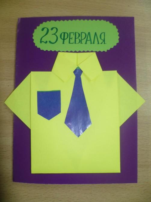 Подарки для папы своими из бумаги 145