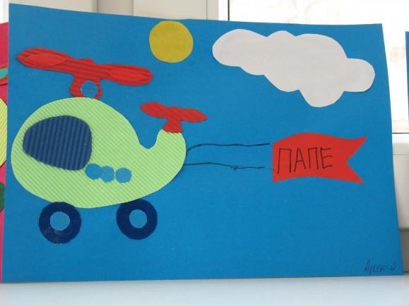 Открытка в детский сад с 23 февраля, красивые