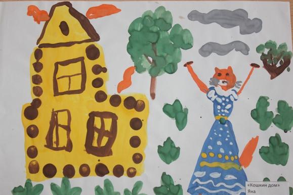 тили бом.тили бом.загорелся кошкин дом мультфильм