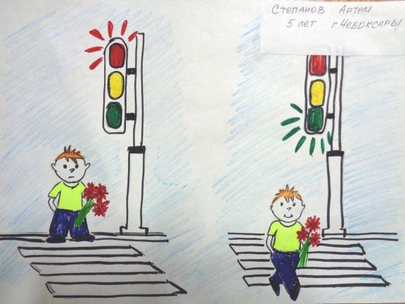 Рисунки светофор и дорога