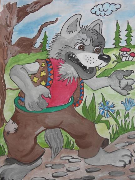 оставил приятное картинку злого волка из сказок что