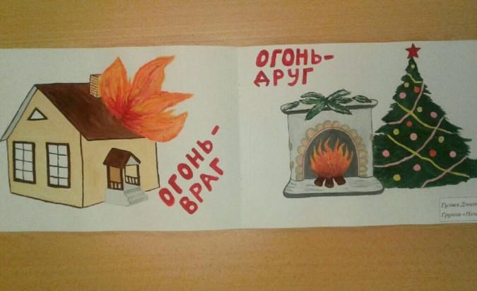 Рисунки карандашом огонь враг штакетника классический