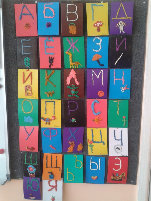 Поделки из алфавита