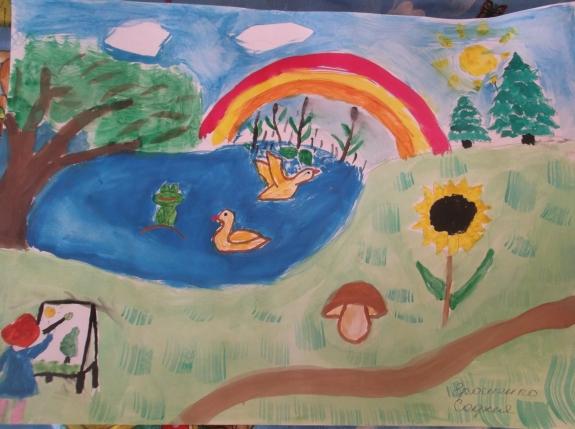 Конкурсы детских рисунков о природе