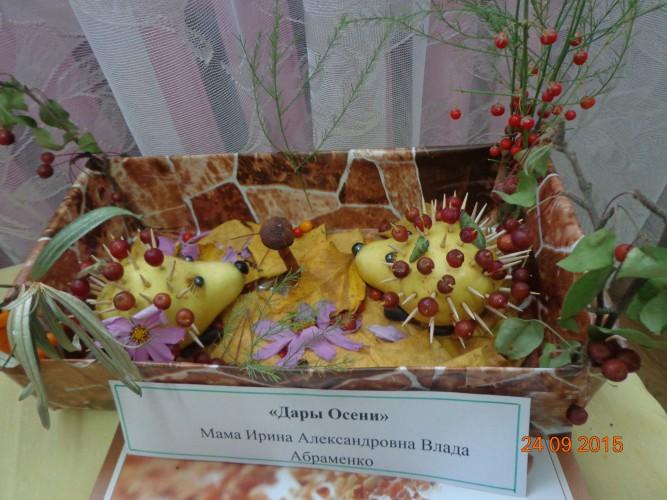 Конкурс дары осени в детском саду фото поделки 86