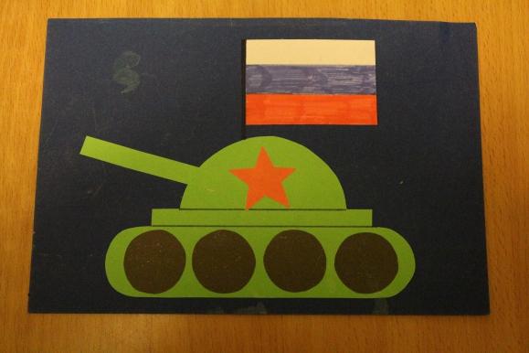 Поделки из бумаги на 23 февраля своими руками танк