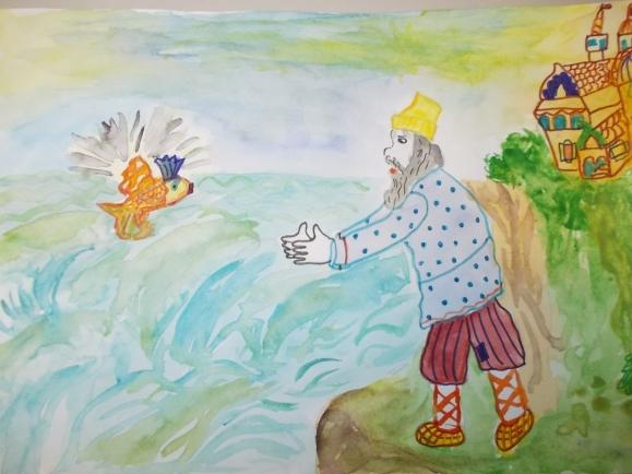 иллюстрация к сказке золотая рыбка рисунки распространенный миф, что