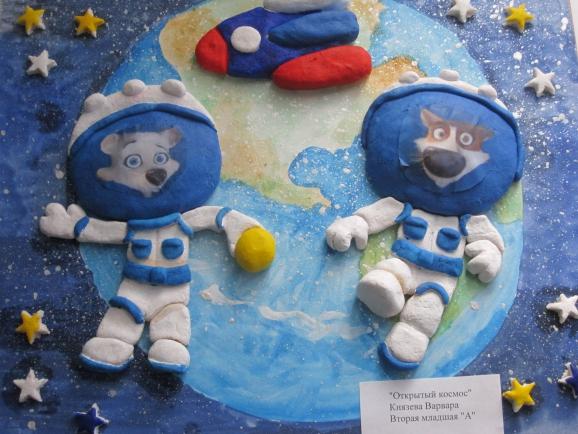 Еда космонавта поделка