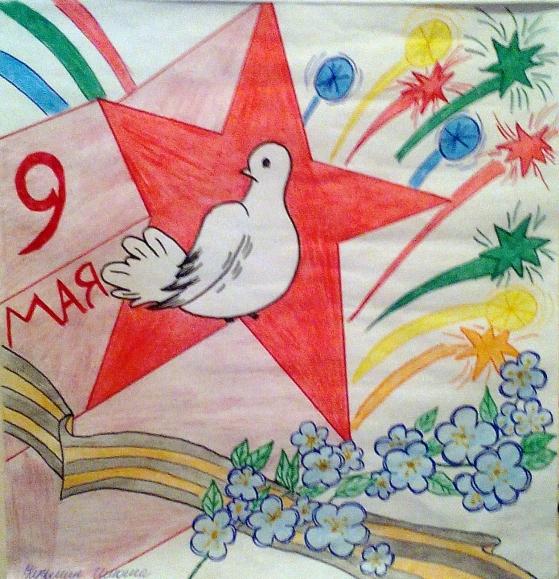 Дошкольные рисунки миру мир