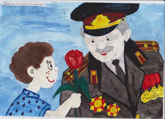 Рисунок на тему спасибо деду за победу
