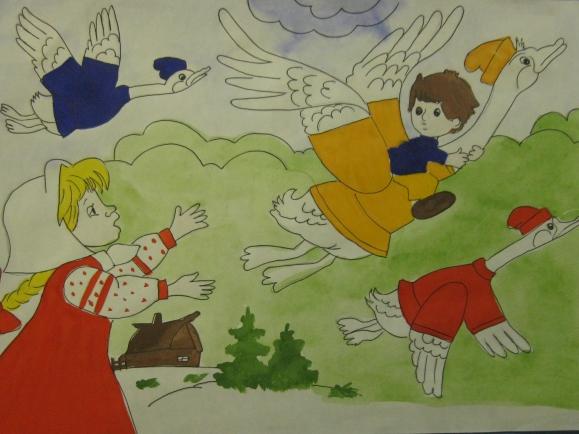 вариантов гуси лебеди рисунок 2 класс сентябре