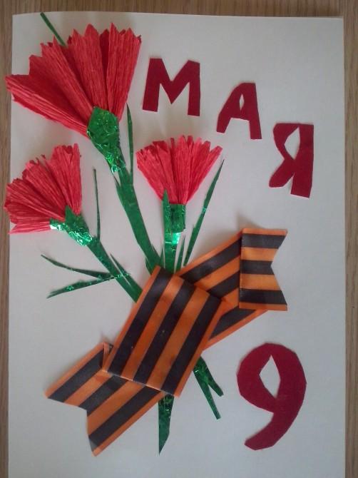 Открытка к 9 мая с детьми средней группы