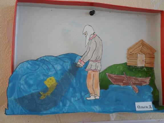 поделки к сказке сказка о рыбаке