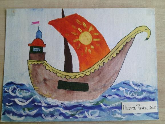 Конкурс рисунков по морям по волнам