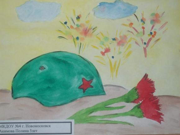 Конкурс рисунков помнить и жить