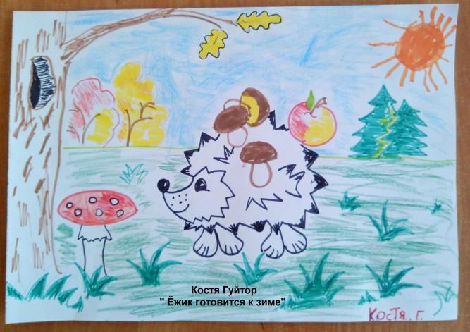 рисунок как звери к зиме готовятся они уехали сша