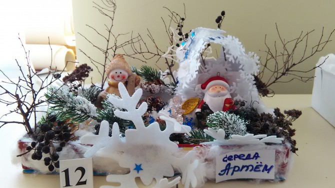 ea155c9489c8 Домик Деда Мороза. Фото № 226060. Декабрь 2016. Конкурс детских ...