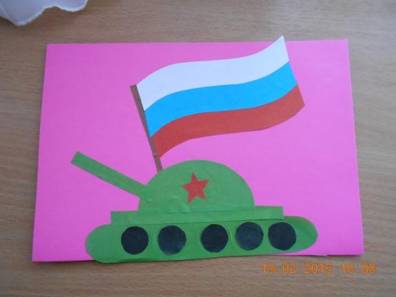 аппликация открытка для папы танк подгот гр интернет-магазина должен