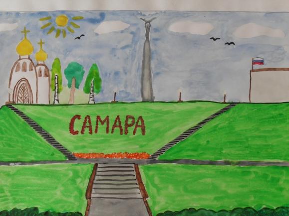 Самара рисунки для детей