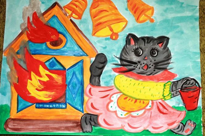 таких пожар в кошкином доме картинки решили побаловать