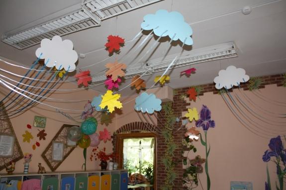 Украсить группу в детском саду к осени своими руками