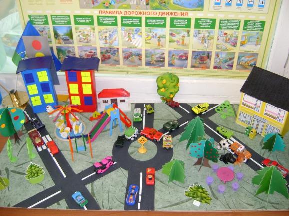 Конкурсы по дорожному движению для дошкольников