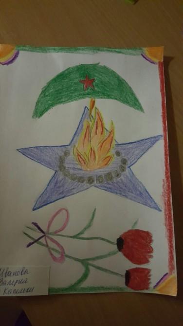 Сделать музыкальную, открытки ко дню снятия блокады ленинграда в детском саду