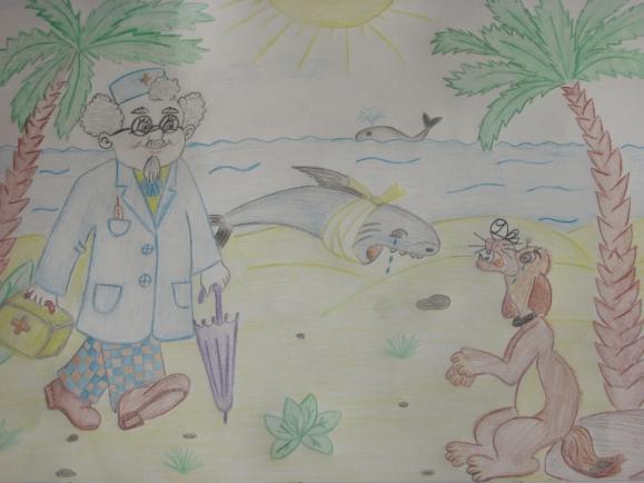 доктор айболит рисунки для читательского дневника его