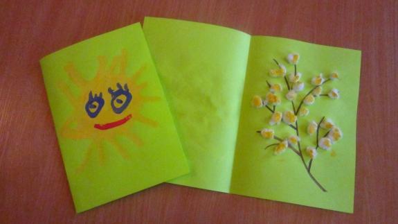 Стихи, открытки мамам на 8 марта в детском саду вторая младшая группа