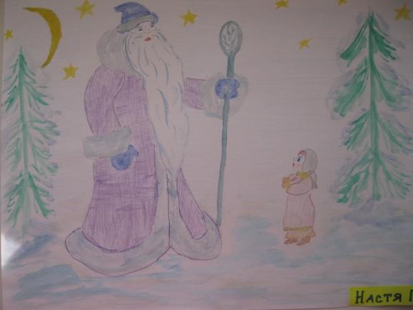 картинки карандашами к сказке морозко картина холсте