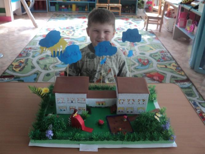 Поделка в детский сад на тему мой любимый детский сад