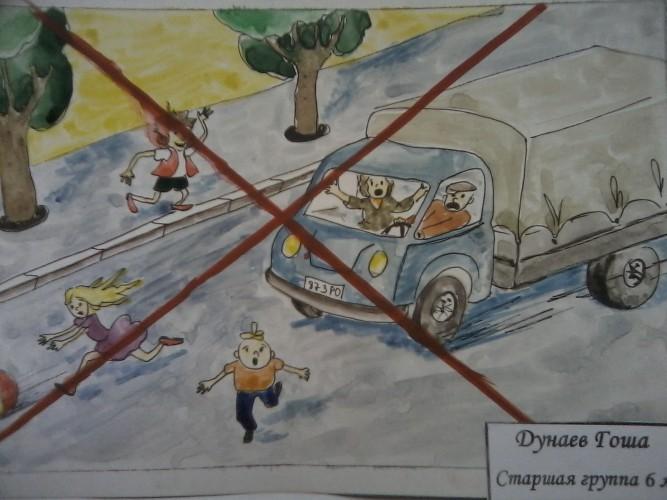 что рисунок правил дорожного движения зимой процессе ремонта хрущевского