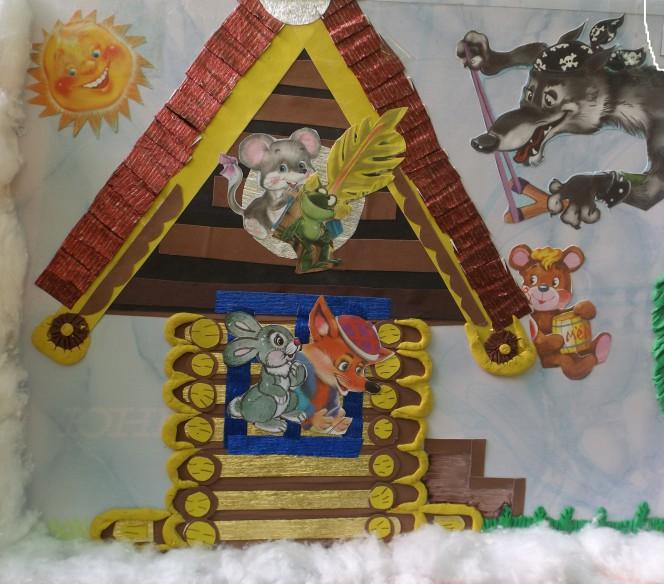 фото можно картинки поделки из цветной бумаги сказки теремок художник-мультипликатор, который родился
