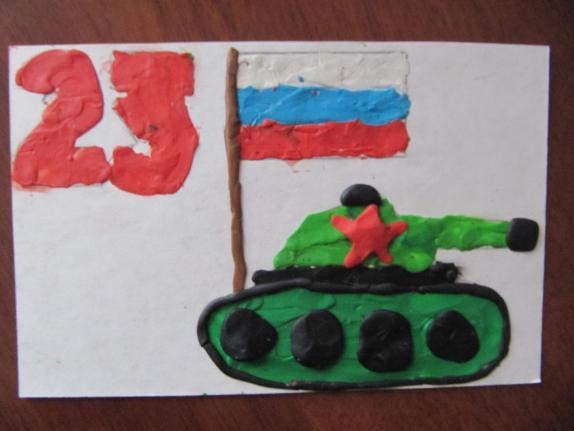 Открытка на 23 февраля танк пластилинография
