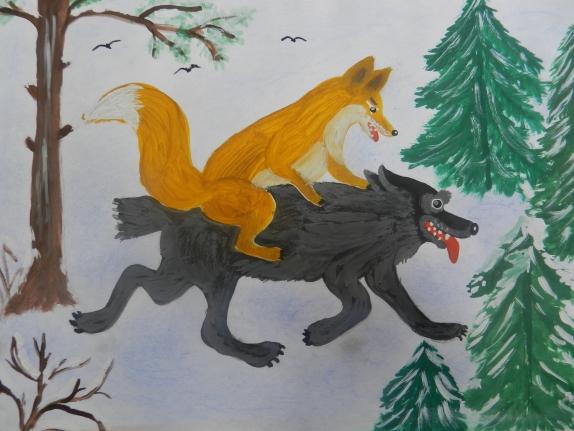Волк и лиса рисунки детей