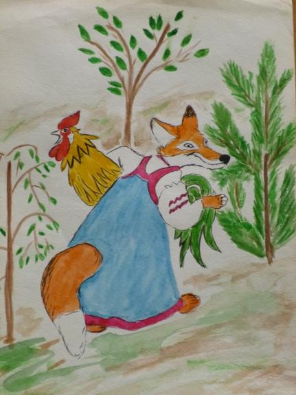 его сказка кот и лиса картинки нарисовать магазине декатлон